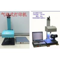 供应气筒式激光打标雕刻机 江苏无锡标龙厂家诚接打标加工业务