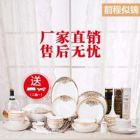 唐山骨瓷批发价格 46头家庭实用骨瓷餐具套装前程似锦 唐山陶瓷厂家批发零售
