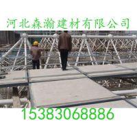 钢骨架轻型板安装|唐山钢骨架轻型板|河北森瀚(在线咨询)