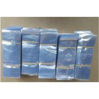 PVC热收缩袋,邦途塑料质量上乘,PVC热收缩袋直销