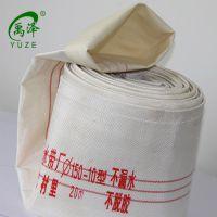 6寸白色尼龙水带 可用于农用喷灌机水泵配套 河北禹泽水带厂家生产