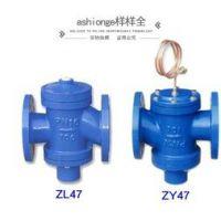 ZL47自力式流量控制阀的使用功能