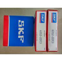 优势销售正品SKF 轴承6312-2Z/C3 诚信经营