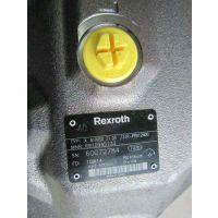 31R-PPA12K01?力士乐rexroth德国柱塞泵