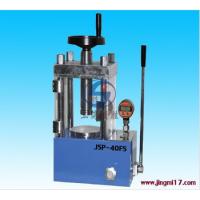 JSP-40FS手动粉末压片机|数显实验室小型油压机|送货上门