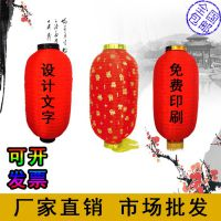 厂家批发拉丝灯笼大红户外机械加工广告日韩冬瓜灯笼折叠户外丝绸防水红灯笼串