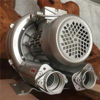 三相电高压鼓风机 国外通用型漩涡气泵 750w环形鼓风机