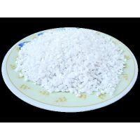 河南专业生产销售优质白刚玉段砂粉铝含量99.2%