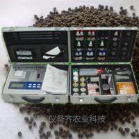 南方土壤检测,专家指定产品检测仪器 仪备齐YBQ-FL3型肥料中氮磷钾有机质微量元素快速分析测量仪器