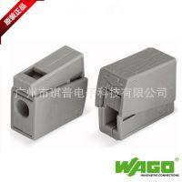 WAGO万可   照明设备连接器 标准型   224-101