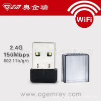 奥金瑞供应360随身WIFI迷你测试设备 无线网卡接收器7601