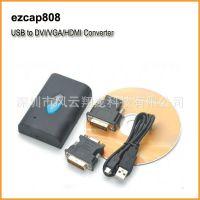 电脑外接显卡usb 2.0 to DVI HDMI VGA 1920x1080