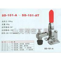 斯佩德垂直式快速夹具SD-101-A SD-101A sd-101a快速夹钳