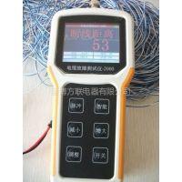 供应方联电器4KM手持智能电缆故障测试仪ME106