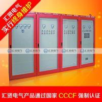 广东消防水泵控制箱电路图