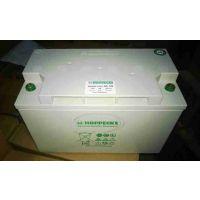 德国荷贝克蓄电池12V100AH山西价格