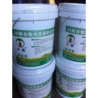 天幕JS防水涂料是政府指定品牌,值得广大客户的信赖。