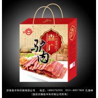 专业加工印刷礼品盒 精品包装盒定制 山东彩印包装厂 量大价优