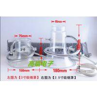 厂家高福透明吸烟罩 小型喇叭吸烟罩 现货