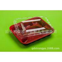 厂家直销 一次性环保快餐盒 红黑一次性四格饭盒 塑料餐盒 打包盒