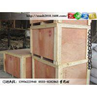 木箱包装厂 直销熏蒸木箱 定做各种规格木箱