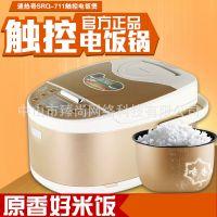 SRQ/速热奇电饭煲4L迷你智能电饭锅特价正品