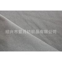 厂家批发ITY水晶麻染色,水晶麻加捻弹力汗布 双定性+水定型工艺