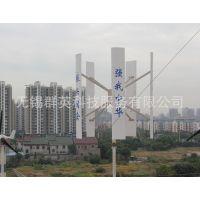 特价供应H-1kw垂直轴风力发电机 风力发电机组 小型风力发电机