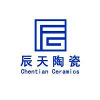 景德镇辰天陶瓷有限责任公司