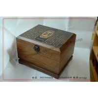 精品实木礼品盒 黑胡桃木实木礼品包装盒 实木木盒制作 实木盒厂