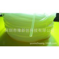硅胶U型密封条 定做各种硅胶材质密封条 多种库存样品,欢迎打样