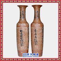 景德镇陶瓷花瓶定做 供应陶瓷花瓶 花瓶批发