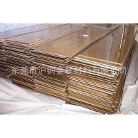 国标hal77-2铝黄铜棒,hal77-2铝黄铜板(厂家批发零售)