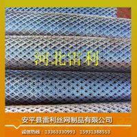 【实体厂家】 优质钢板网 建筑钢笆片 钢板网形状隔离围栏网