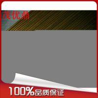 上海厂家供应QFe2.5铁青铜 铜棒 铜管 铜板价格可提供材质证明