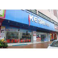 东莞横沥周边电脑店组装电脑实惠83738973.