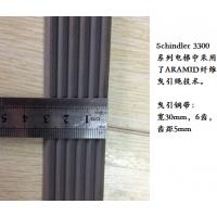 迅达电梯配件/迅达3300电梯/曳引钢带/钢带