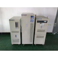 供应宝应稳压器SMT设备专用润峰智慧型超级稳压器60KVA