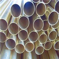 进口无缝黄铜管 深圳H65黄铜管40*1 30*1mm薄壁黄铜管