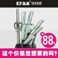 阳江幸福天天用厨房刀具套装特价 不锈钢套刀组合七件 厨具礼品
