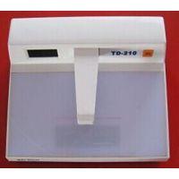 TD-210A 透射式黑白密度计