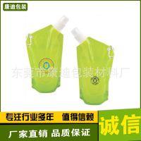 厂家直销470ml折叠水袋/水杯 便携式登山骑行旅游创意运动水袋 环保食品级材质 不含BPA