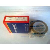 专用胶带6095-03供应商
