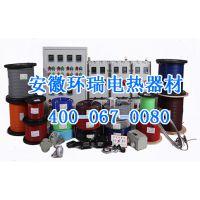 重庆电伴热带厂家讲解环瑞电热带用于管道等设备保温时如何安装