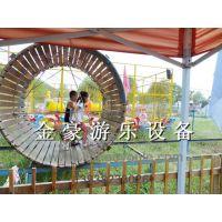 金豪游乐设备供应 户外儿童游乐园 体能素质拓展训练设备