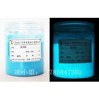 [华奎厂家]供应光致储能长效高光夜光粉