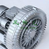 南阳风帕克2HB310-AH16_高压鼓风机_ 漩涡风泵
