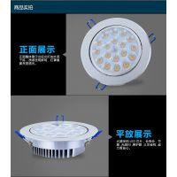 好恒照明科技有限公司专业生产LED天花灯 筒灯 面板灯 平板灯 轨道灯