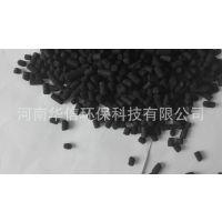 脱色去除异味用柱状活性炭 圆柱形活性炭生产厂家