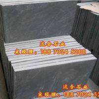 江西青石板厂家直供纯天然庭院地砖